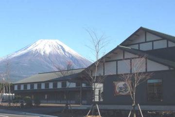 富士正酒造