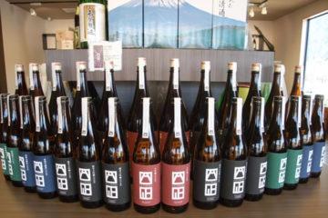 富士正酒造:純米大吟醸