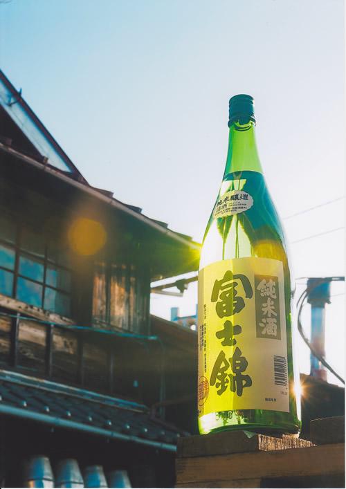 富士錦 純米酒