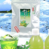 富士園:お茶