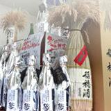 富士錦:純米酒