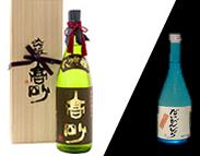 富士高砂酒造: 酒 高砂