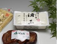 和田とうふや : 湧玉豆腐