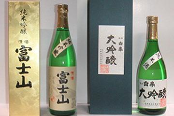 牧野酒造 大吟醸 純米吟醸 富士山