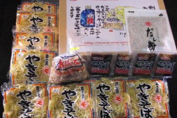 マルモ食品:富士宮やきそばセット