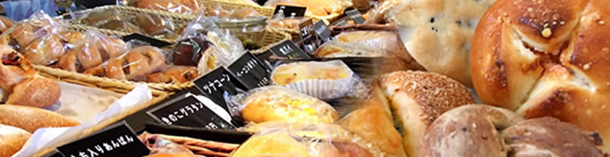 パンの種類多数