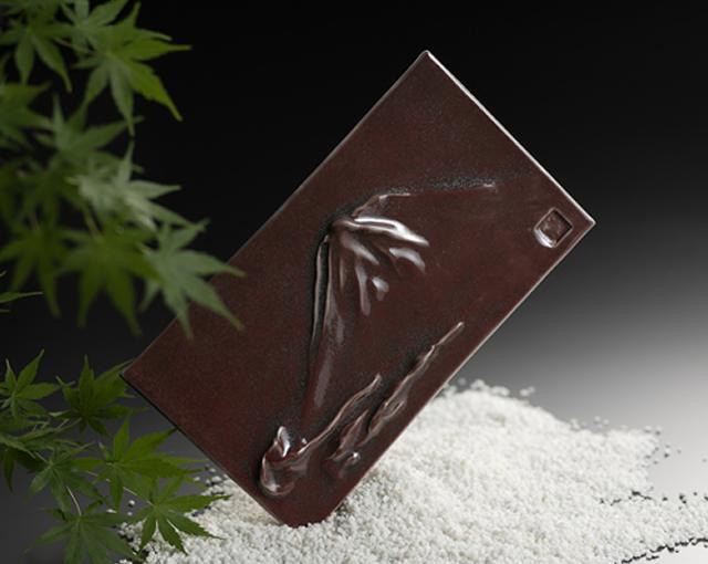 白台陶房(富士山溶岩焼き)