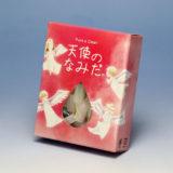 東海製蝋:天使のなみだ