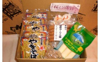 ふるさと納税:ご当地グルメセット その2 (富士宮やきそば5食・さけるチーズ・ウインナー・桜えび小丸蒲鉾)