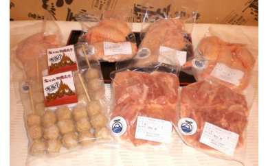 ふるさと納税:ふじのくに「いきいき鶏」詰合せ (鶏モモ肉・鶏手羽先・鶏むね肉・鶏つくね5本入り2袋)