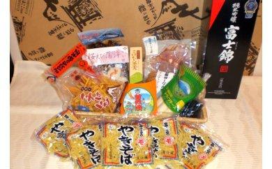 ふるさと納税:富士宮特産品詰合せ