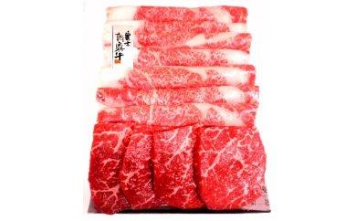 ふるさと納税:富士朝霧牛すきやき & ステーキセット
