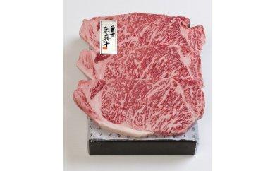 ふるさと納税:富士朝霧牛サーロインステーキ