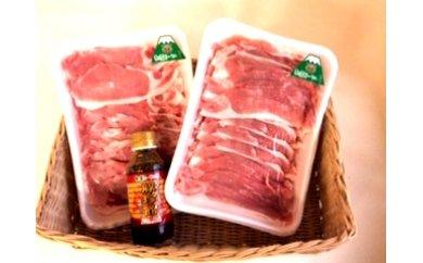 ふるさと納税:朝霧ヨーグル豚 焼肉セット