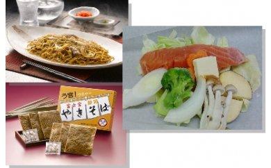 ふるさと納税:すぐに食べれる!富士宮名産品