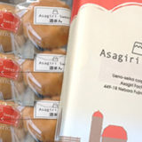 上野製菓:Asagiri Sweets